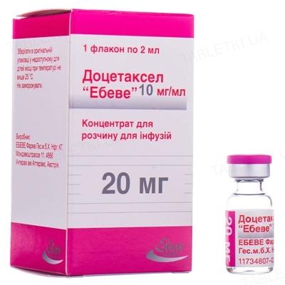 "Доцетаксел ""Эбеве"" концентрат для р-ра д/инф. 10 мг/мл (20 мг) по 2 мл №1 во флак."