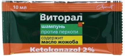 Шампунь Виторал с кетоконазолом и маслом жожоба против перхоти по 10 мл №10 в саше