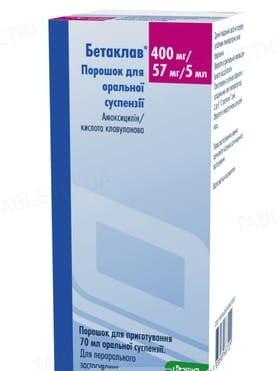 Бетаклав порошок д/ор. сусп. 400 мг/57 мг/5 мл по 70 мл во флак.