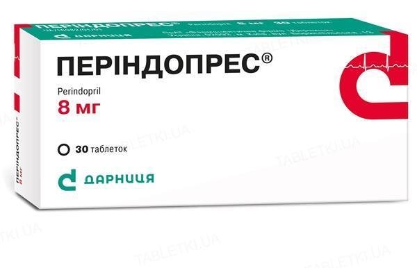 Периндопрес таблетки по 8 мг №30 (10х3)