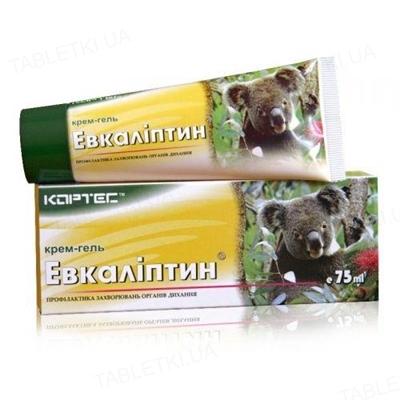 Эвкалиптин крем-гель по 75 мл в тубах