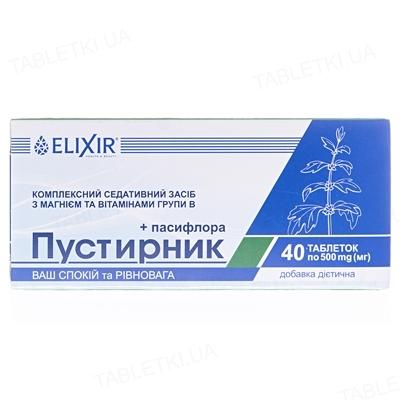 Пустырник + Пассифлора таблетки №40