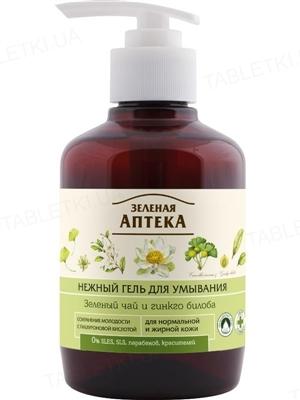 Гель для умывания Зеленая Аптека Зеленый чай и гинкго билоба для нормальной и жирной кожи, 270 мл