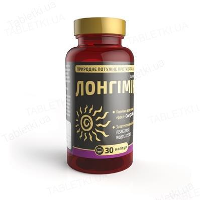 Лонгимин капсулы по 400 мг №30 во флак.