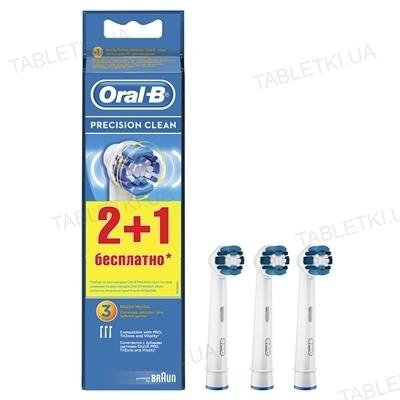 Сменные насадки для электрической щетки Oral B Precision Clean EB20, 3 штуки