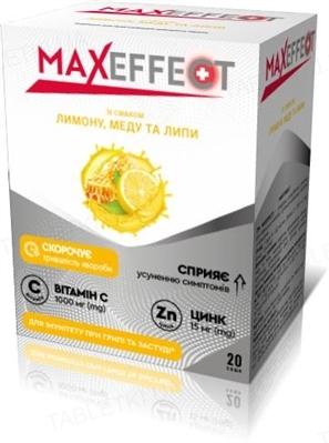 Максэффект (Maxeffect) с витамином С (1000 мг) и цинком порошок по 4 г со вкусом лимона, мёда и липы №20 в саше