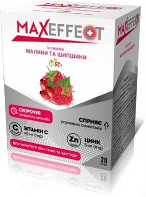 Максэффект (Maxeffect) с витамином С (1000 мг) и цинком порошок по 4 г со вкусом малины и шиповника №20 в саше