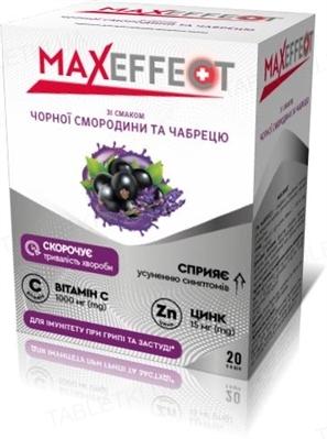 Максэффект (Maxeffect) с витамином С (1000 мг) и цинком порошок по 4 г со вкусом чёрной смородины и чабреца №20 в саше