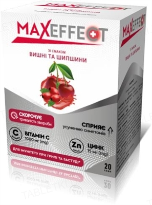 Максэффект (Maxeffect) с витамином С (1000 мг) и цинком порошок по 4 г со вкусом вишни и шиповника №20 в саше