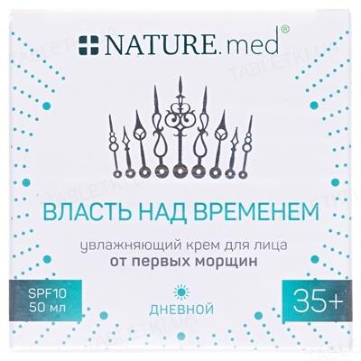 Крем дневной NATURE.med Власть над временем увлажняющий 35+, 50 мл