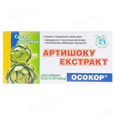 Артишока экстракт таблетки №60