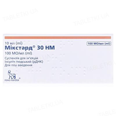 Микстард 30 HM суспензия д/ин. 100 МЕ/мл по 10 мл №1 во флак.