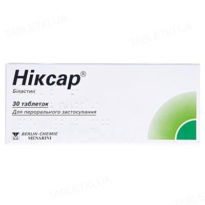 Никсар таблетки по 20 мг №30 (10х3)