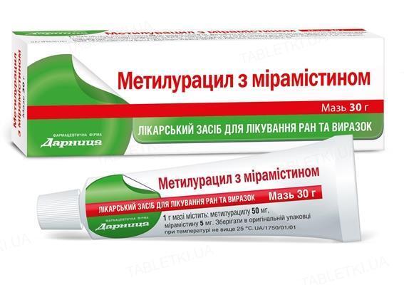 Метилурацил с мирамистином мазь по 30 г в тубах
