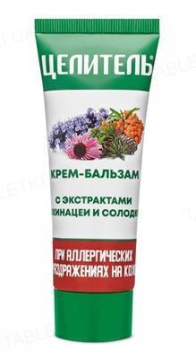 Целитель алергостоп крем-бальзам по 70 г в тубах