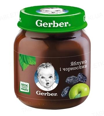 Фруктове пюре Gerber Яблуко і чорнослив, 130 г