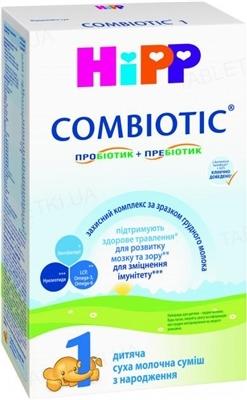 Сухая молочная смесь HiPP Combiotic 1, с рождения, 300 г