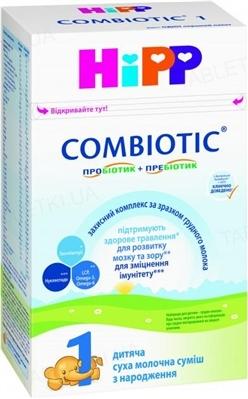 Сухая молочная смесь HiPP Combiotic 1, с рождения, 500 г