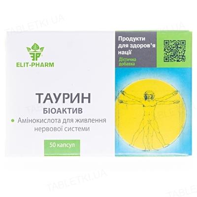 Таурин биоактив капсулы №50