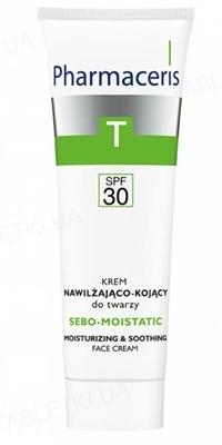 Крем Pharmaceris T Sebo-Moistatic увлажняющий, успокаивающий для лица, для применения во время и после лечения акне, SPF 30, 50 мл
