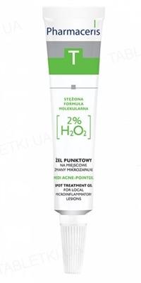 Гель Pharmaceris T Medi Acne-Pointgel 2% H202 точечный на локальные микровоспалительные изменения, 10 мл