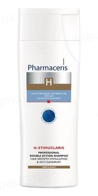Шампунь Pharmaceris H H-Stimuclaris специализированный двойного действия, для роста волос и против перхоти, 250 мл