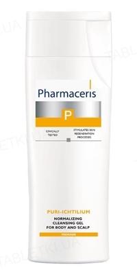 Гель Pharmaceris P Puri-Ichtilium для тела и кожи головы отшелушивающий, 225 мл