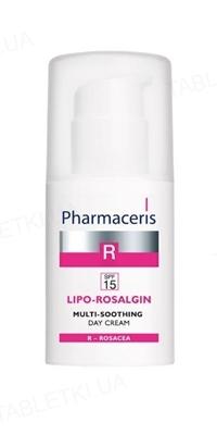 Крем для лица Pharmaceris R lipo-Rosalgin мультиуспокаивающий для сухой, нормальной и чувствительной кожи, SPF 15, 30 мл