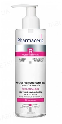 Гель Pharmaceris R lipo- Rosalgin для умывания успокаивающий физиологический, 190 мл
