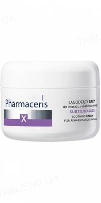 Крем Pharmaceris X Xray-Subtilimasage успокаивающий для восстановительного массажа, 175 мл