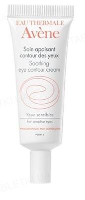Крем для контуру очей Avene заспокійливий, для чутливої шкіри, 10 мл