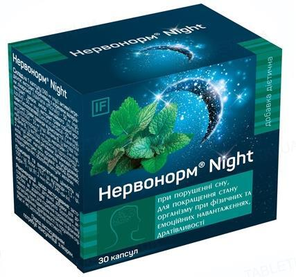 Нервонорм Night капсули №30