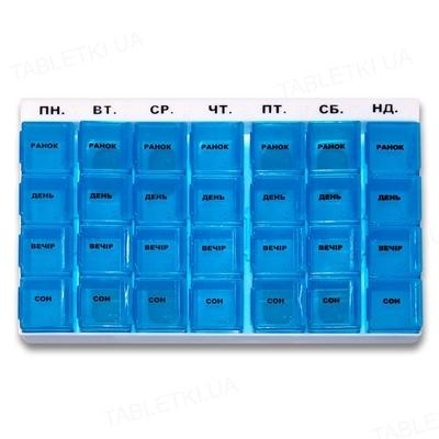 Органайзер пластиковый Enjee РТ 6039 для таблеток Неделя
