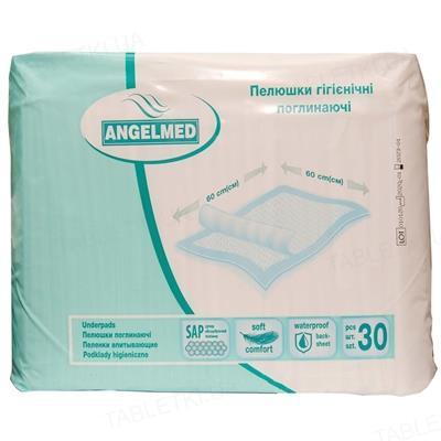 Пеленки гигиенические Angelmed 60 х 60 см, 30 штук