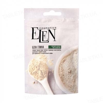 Глина белая Elen Cosmetics с экстрактом зеленого чая и алоэ-вера, 50 г