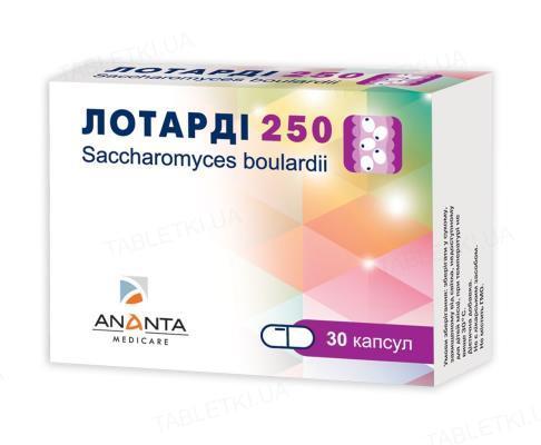 Лотарди 250 капсулы по 250 мг №30 (10х3)