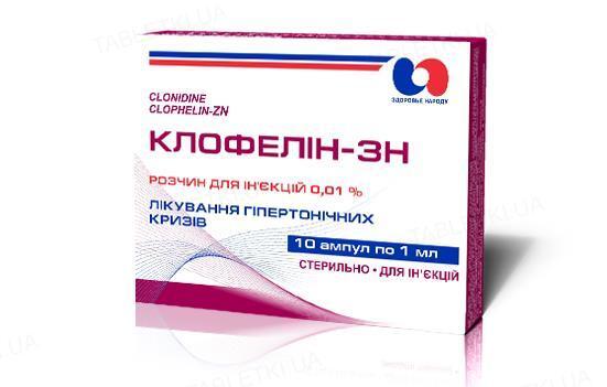 Клофелин-ЗН раствор д/ин. 0.01 % по 1 мл №10 в амп.