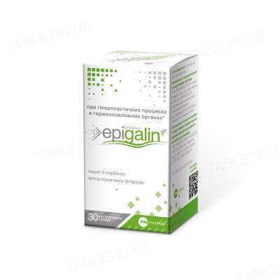 Эпигалин капсулы №30 в бан.