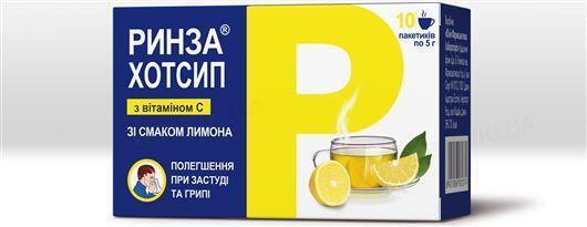 Ринза хотсип с витамином С со вкус лимона порошок д/ор. р-ра по 5 г №10 в пак.