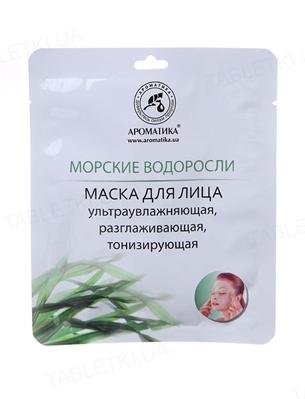 Маска для лица Ароматика Морские водоросли, биоцеллюлозная, 34 г