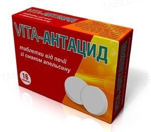 Вита-Антацид таблетки №16