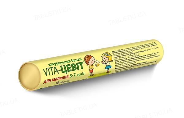 Вита-Цевит для малышей таблетки со вкусом банана №10