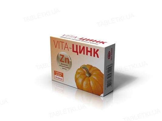 Вита-Цинк капсулы №20