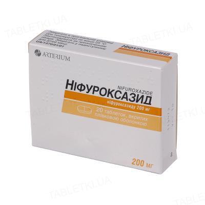Нифуроксазид таблетки, п/плен. обол. по 200 мг №20 (10х2)