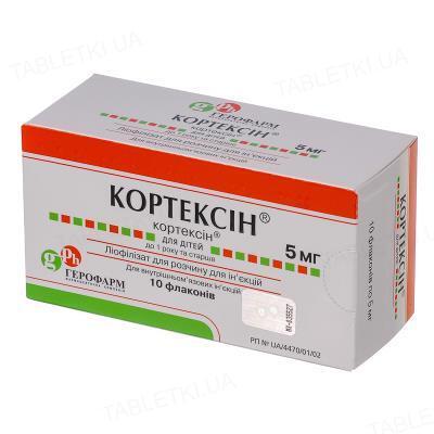 Кортексин лиофилизат для р-ра д/ин. по 5 мг №10 во флак.