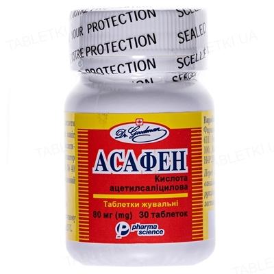 Асафен таблетки жев. по 80 мг №30 во флак.