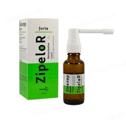 Зипелор форте спрей д/рот. полос. 3 мг/мл по 15 мл во флак.