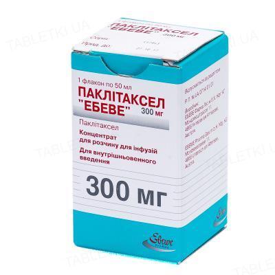 """Паклитаксел """"Эбеве"""" концентрат для р-ра д/инф. 6 мг/мл (300 мг) по 50 мл №1 во флак."""