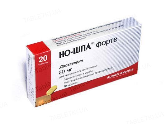 Но-шпа форте таблетки по 80 мг №20 (10х2)