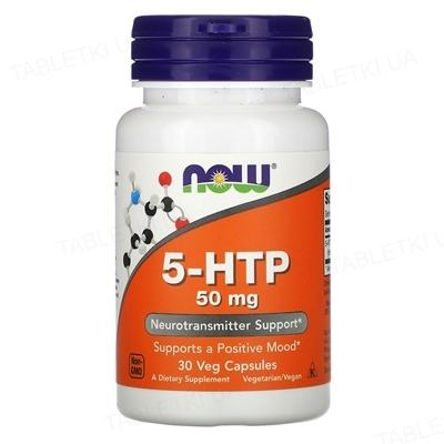 Диетическая добавка 5-НТР 50 мг NOW капсулы мягкие №30